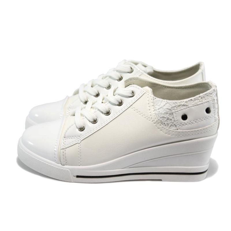 1126710c9c7 Бели спортни дамски обувки на платформа