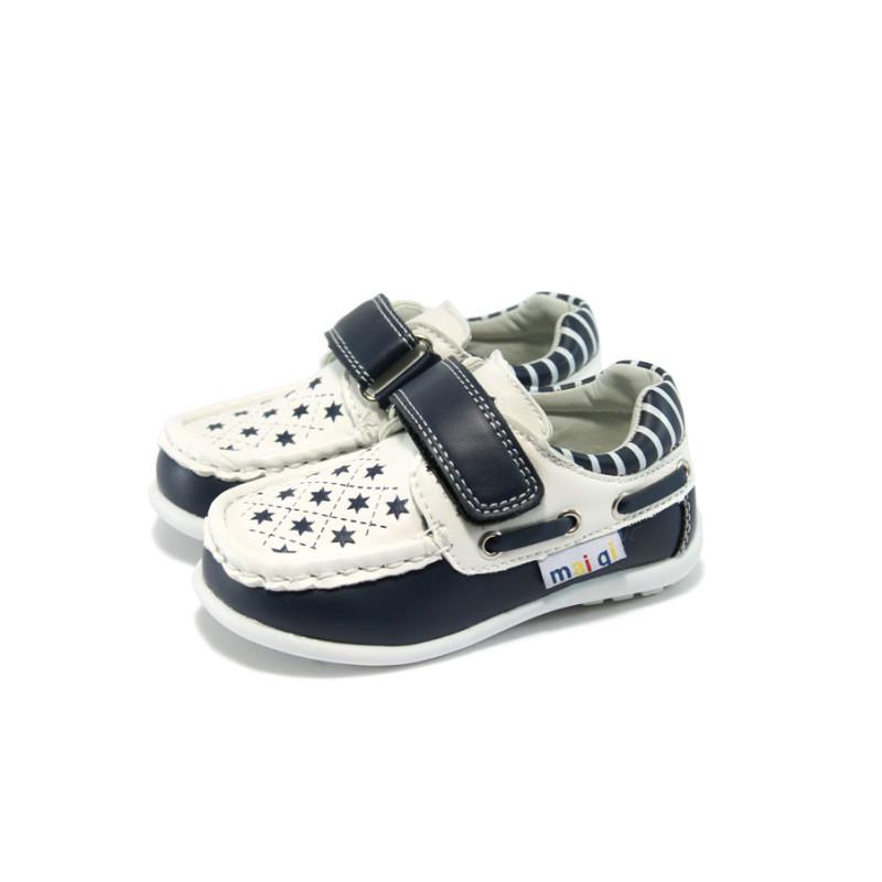 6396bb0ad82 Ортопедични бебешки обувки
