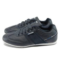 Сини юношески спортни обувки