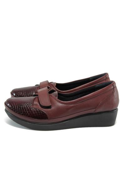 d587539d347 Винени ортопедични дамски обувки с платформа, естествена кожа - всекидневни  обувки за есента и зимата