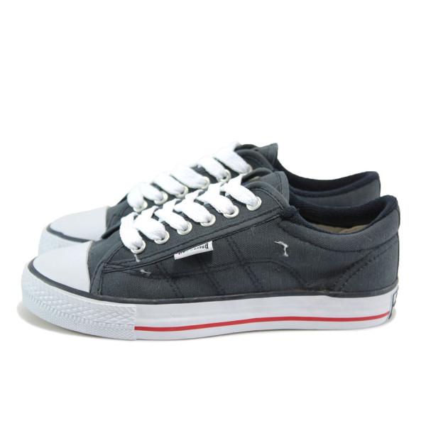 Сини дамски кецове, текстилна материя - спортни обувки за целогодишно ползване N 10008494