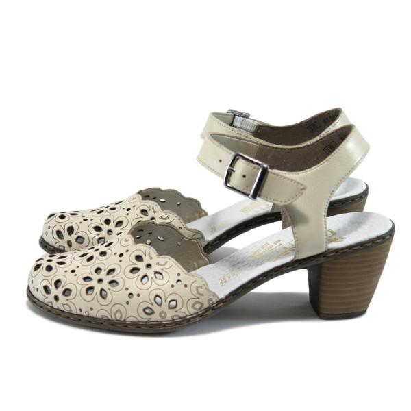 Светлобежови дамски сандали, естествена кожа - всекидневни обувки за пролетта и лятото N 10008431