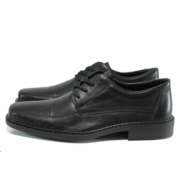 Черни мъжки обувки, естествена кожа - всекидневни обувки за есента и зимата N 10009426