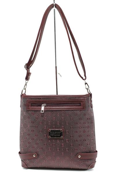 24ee02b0190 Винена дамска чанта, здрава еко-кожа - удобство и стил за вашето ежедневие N
