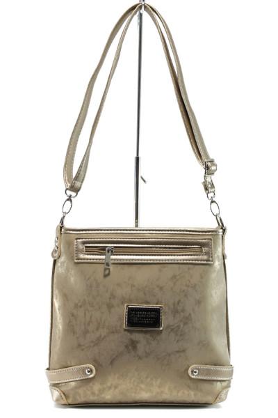 1600210bb16 Жълта дамска чанта, здрава еко-кожа - удобство и стил за вашето ежедневие N