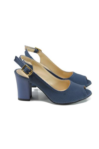 ef01c1fd555 Сини дамски сандали, здрава еко-кожа - всекидневни обувки за лятото N  100010765