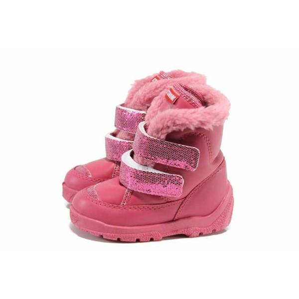 Розови дамски боти, здрава еко-кожа - всекидневни обувки за есента и зимата N 100011806