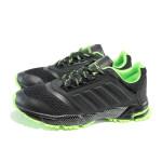 Черни тинейджърски маратонки, текстилна материя - спортни обувки за пролетта и лятото N 100010065