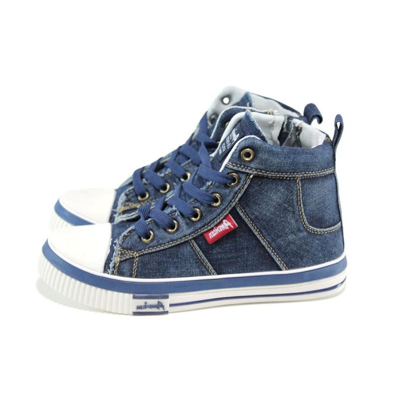 a5c47f29076 Тъмносини дамски кецове, текстилна материя - всекидневни обувки за пролетта  и лятото N 100010960