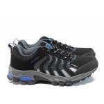 Сини дамски маратонки, здрава еко-кожа - спортни обувки за есента и зимата N 100011840