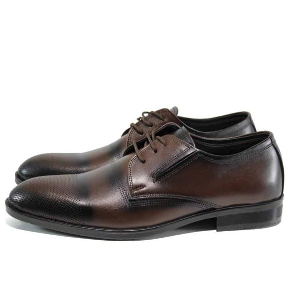 Кафяви анатомични мъжки обувки, естествена кожа - официални обувки за есента и зимата N 100011534