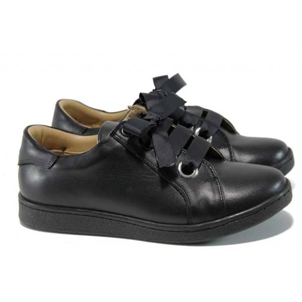 Черни дамски обувки с равна подметка, естествена кожа - спортни обувки за пролетта и лятото N 100012130