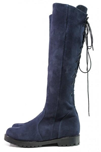 0a7f1b5f57e Анатомични тъмносини дамски ботуши, естествен велур - ежедневни обувки за  есента и зимата N 100013332