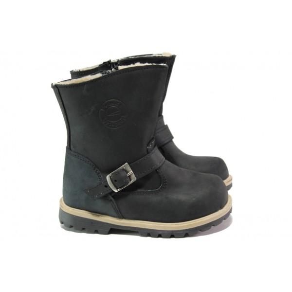 Ортопедични черни детски ботушки, естествена кожа - ежедневни обувки за есента и зимата N 100013205