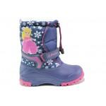 Тъмносини детски ботушки, pvc материя и текстилна материя - ежедневни обувки за есента и зимата N 100013266