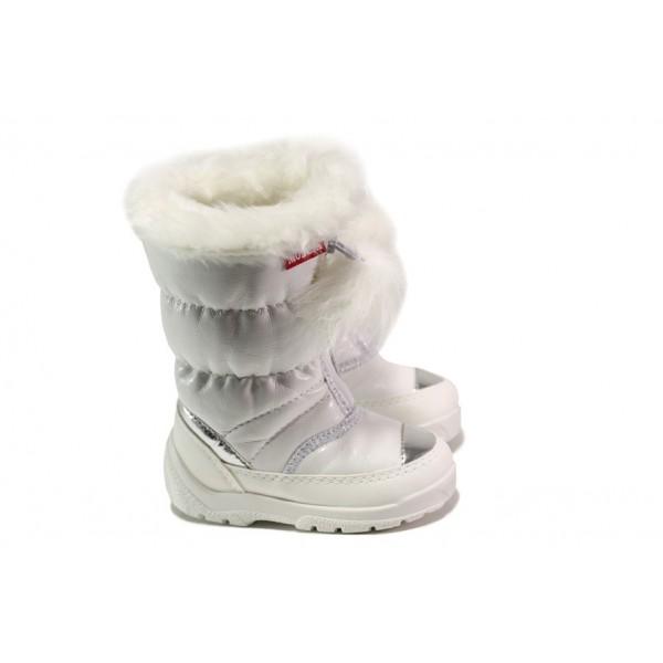 Бели детски ботушки, здрава еко-кожа - ежедневни обувки за есента и зимата N 100013454