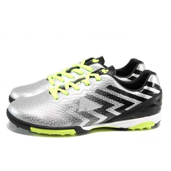 Сребристи юношески стоножки за футбол, здрава еко-кожа - футболни обувки за целогодишно ползване N 100012199