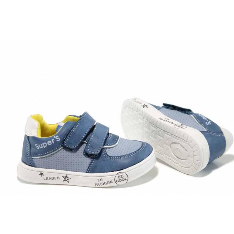 0031ea00cf3 Светлосини анатомични детски маратонки, здрава еко-кожа - всекидневни  обувки за пролетта и лятото N 100012270