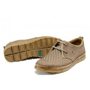 Анатомични мъжки обувки