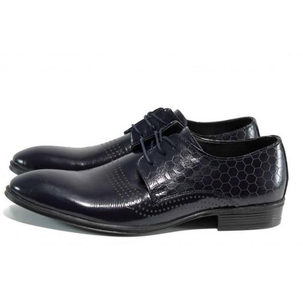 Сини мъжки обувки, естествена кожа - официални обувки за пролетта и лятото N 100012403