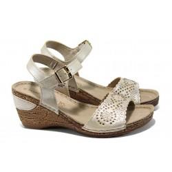 Обувки с мемори пяна