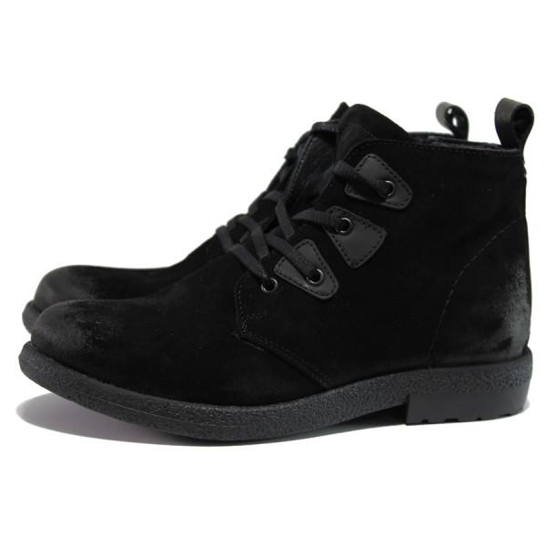 Черни дамски боти, естествен велур - ежедневни обувки за есента и зимата N 100014469