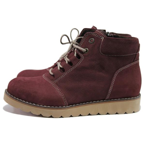 Винени дамски боти, естествен набук - ежедневни обувки за есента и зимата N 100014460