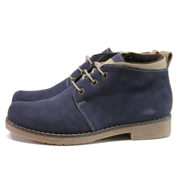 Сини дамски боти, естествен набук - ежедневни обувки за есента и зимата N 100014466