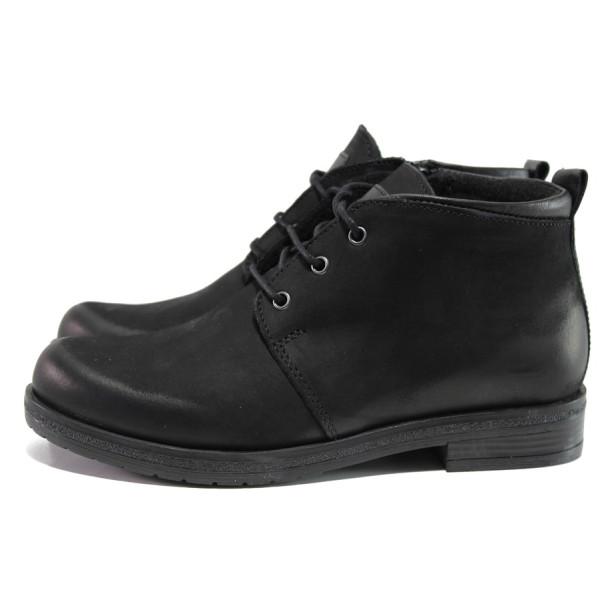 Черни дамски боти, естествен набук - ежедневни обувки за есента и зимата N 100014464