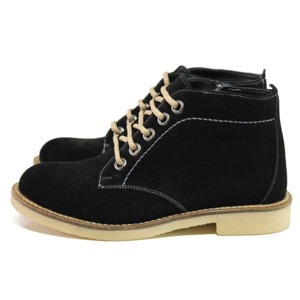 Черни дамски боти, естествен велур - ежедневни обувки за есента и зимата N 100014571