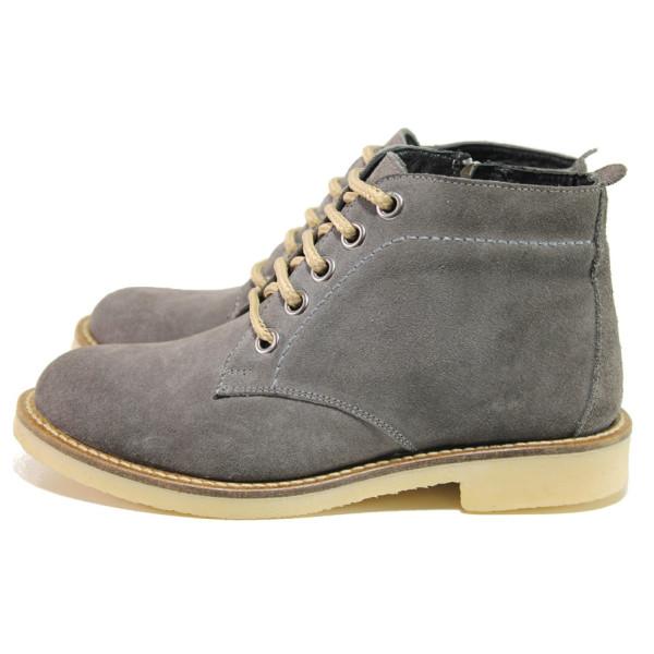 Сиви дамски боти, естествен велур - ежедневни обувки за есента и зимата N 100014572