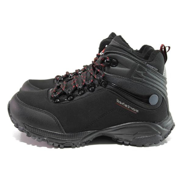 Черни юношески боти, текстилна материя - ежедневни обувки за есента и зимата N 100014577