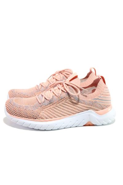 4593d0f1a9b Коралови дамски маратонки, текстилна материя - спортни обувки за пролетта и  лятото N 100013728