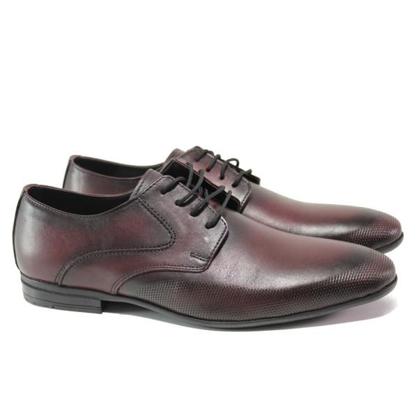 Анатомични винени мъжки обувки, естествена кожа - официални обувки за целогодишно ползване N 100013593