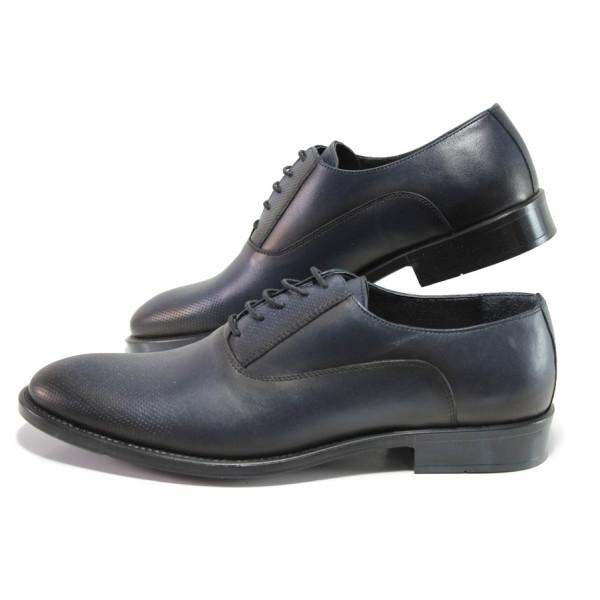 Тъмносини мъжки обувки, естествена кожа - официални обувки за есента и зимата N 100014502