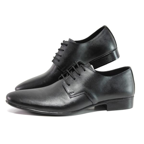 Черни мъжки обувки, естествена кожа - официални обувки за есента и зимата N 100014503