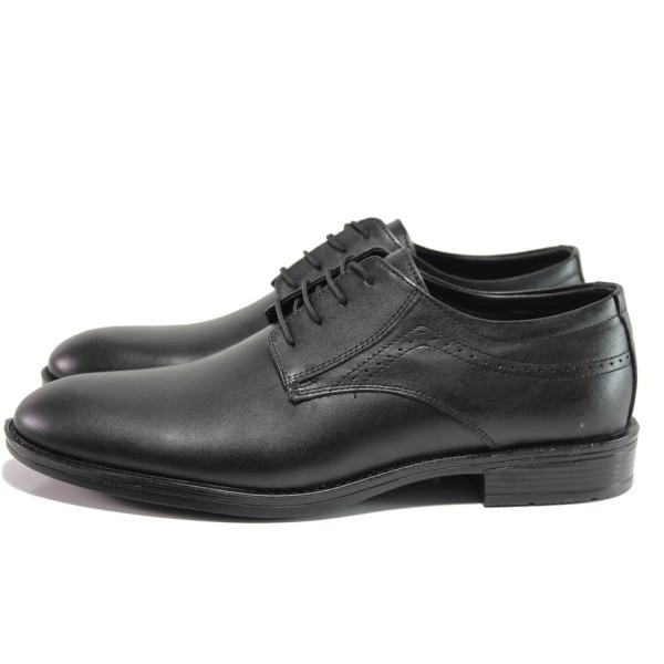 Черни мъжки обувки, естествена кожа - елегантни обувки за есента и зимата N 100014551