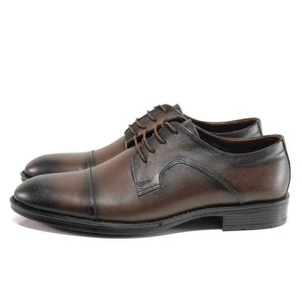 Кафяви мъжки обувки, естествена кожа - елегантни обувки за есента и зимата N 100014549