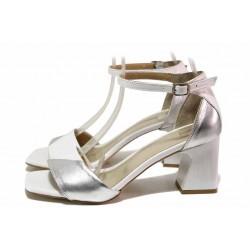 Бели дамски сандали, естествена кожа - официални обувки за лятото N 100018551
