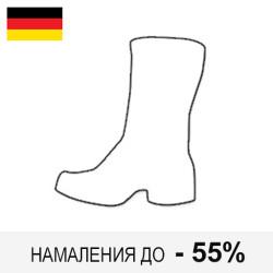 Дамски боти и ботуши- немски