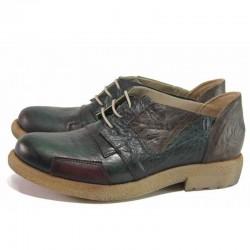 Равни обувки